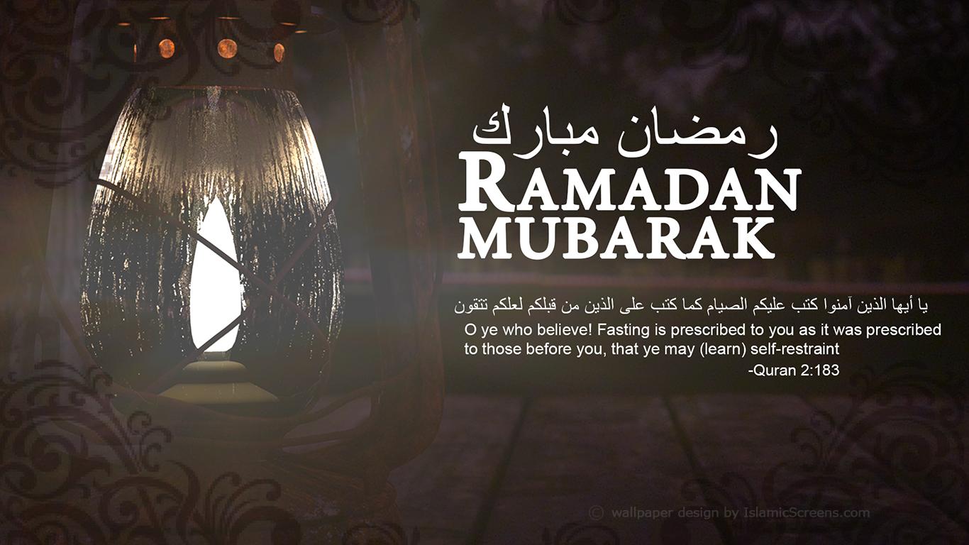 Ramadan Mubarak 2017 Images Pictures Greetings Zeephy